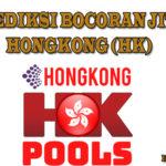 Prediksi Bocoran Togel Hongkong (HK) Hari Ini Senin 15-06-2020